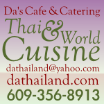 Da's Cafe and Catering